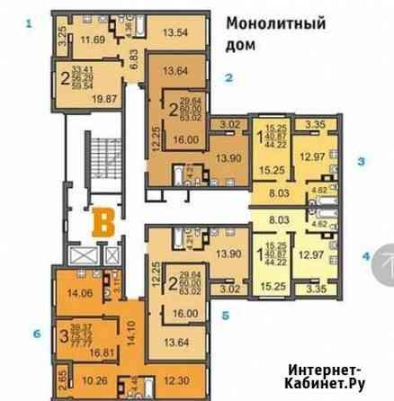 2-комнатная квартира, 58 м², 11/18 эт. Саратов