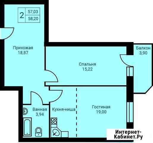 2-комнатная квартира, 58 м², 8/10 эт. Каменск-Уральский