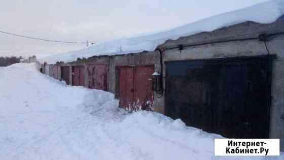 Гараж 26 м² Северодвинск