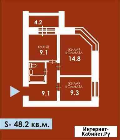 2-комнатная квартира, 50 м², 4/10 эт. Благовещенск