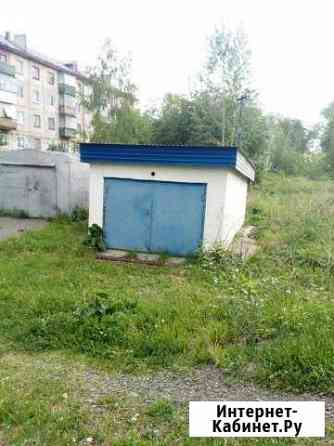 Гараж 20 м² Краснотурьинск