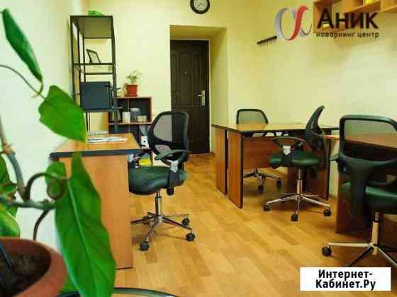 Юридический адрес в мини офисе с арендой раб.места Самара