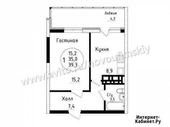 1-комнатная квартира, 43.6 м², 13/16 эт. Уфа