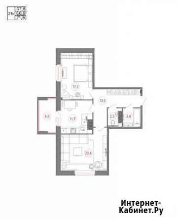 2-комнатная квартира, 71.8 м², 10/16 эт. Брянск