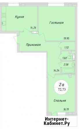 2-комнатная квартира, 73 м², 2/6 эт. Новосибирск