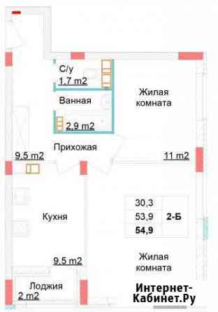 2-комнатная квартира, 54.9 м², 4/10 эт. Нижний Новгород