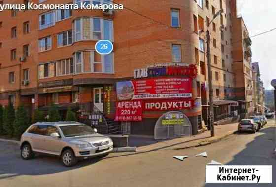 Торгово-офисное помещение на Гагарина, 110-210 кв.м. Калуга
