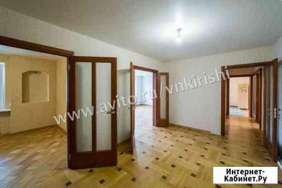 4-комнатная квартира, 112 м², 2/5 эт. Кириши