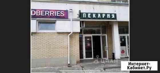 Помещение свободного назначения Москва