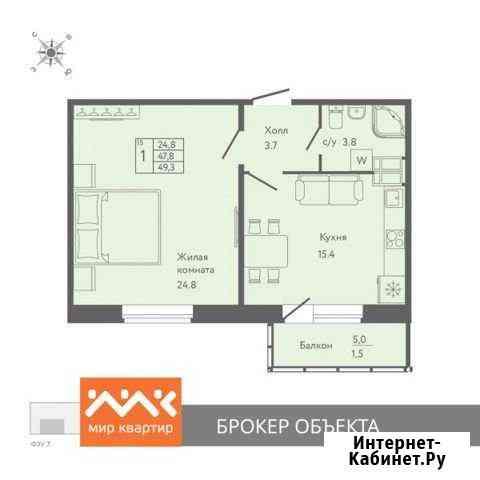 1-комнатная квартира, 49.3 м², 5/10 эт. Санкт-Петербург