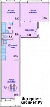 3-комнатная квартира, 59 м², 1/10 эт. Новосибирск