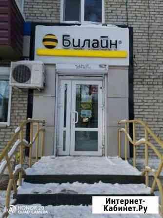 Помещение свободного назначения Комсомольск-на-Амуре