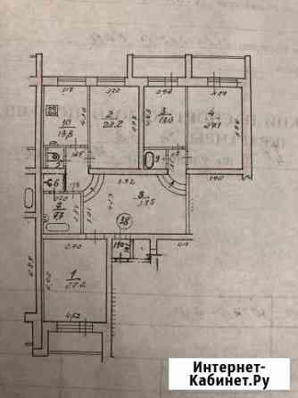 4-комнатная квартира, 163.5 м², 4/6 эт. Йошкар-Ола