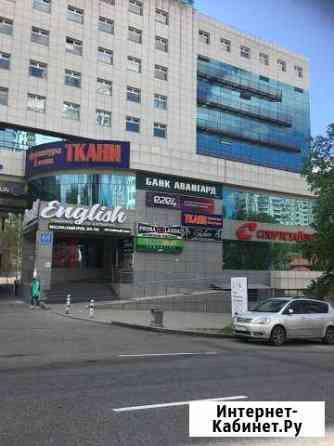 Продам помещение Хабаровск