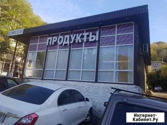 Магазин Сочи