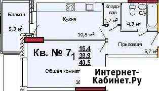 1-комнатная квартира, 40.5 м², 2/22 эт. Тула