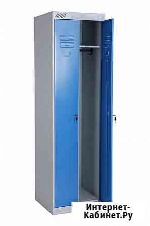 Шкаф металлический для одежды Симферополь