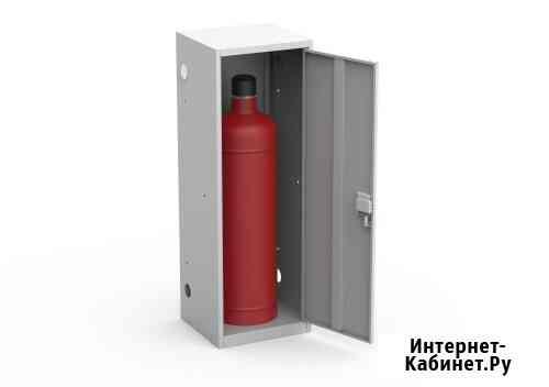 Шкаф для газовых баллонов Симферополь