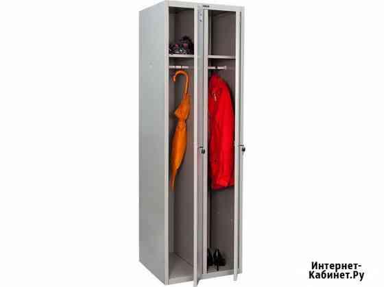Шкаф медицинский для одежды Симферополь