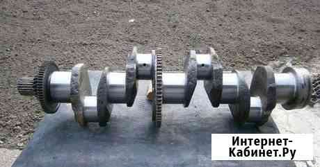 Коленчатый вал СМД 17 А-41 Касимов