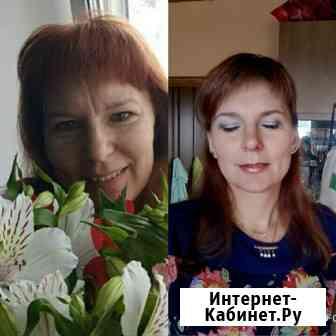 Макияж. Визажист Екатеринбург