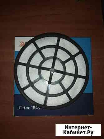 Продаю фильтр для пылесоса Санкт-Петербург