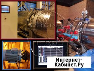Автоклав установка, для производства деталей и элементов из углепластика, композитных деталей Москва