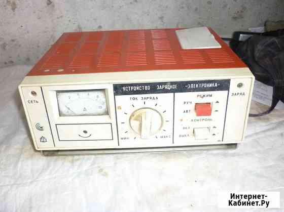 Зарядное устройство-электронное Набережные Челны