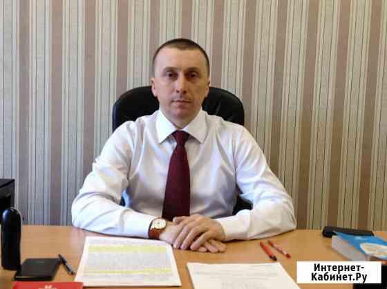 Юрист. Адвокат. Юридические услуги Саратов