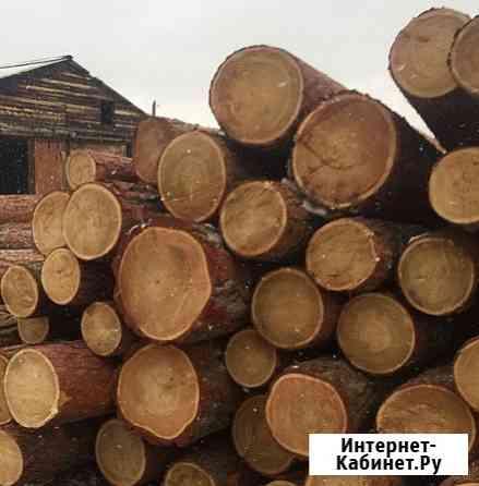 Продам лес круглый пиловочник хвойный Москва
