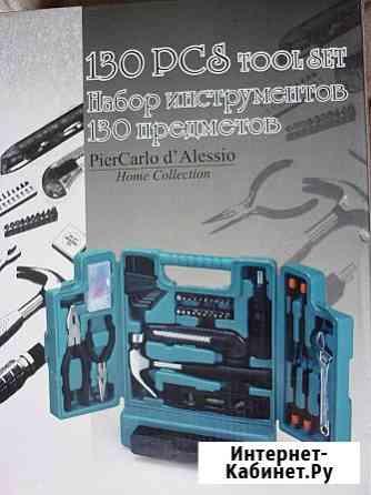 Инструменты для выполнения ремонтных работ Набережные Челны