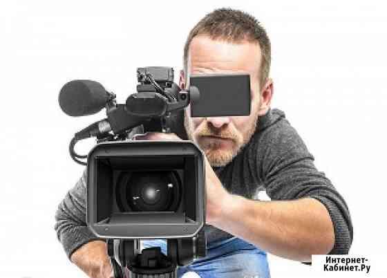 Видеосъёмка любая Ставрополь
