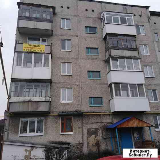 4-комнатная квартира, 75 м², 4/5 эт. Талица