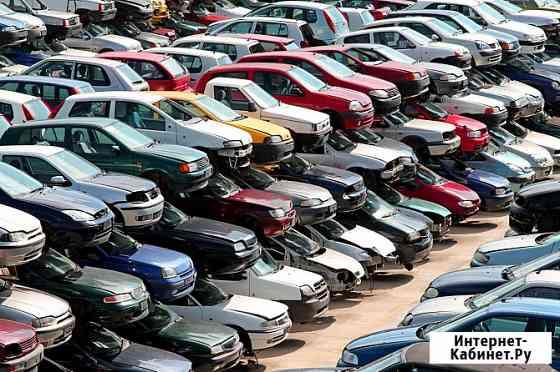Утилизация автомобилей. Государственная программа Санкт-Петербург