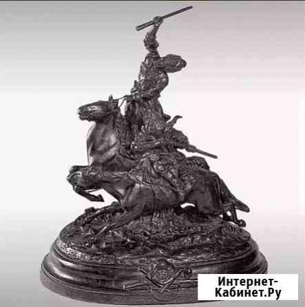 Покупаем фигуры и статуэтки из металла, Касли Екатеринбург