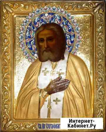 Бесплатная оценка старинных икон Нижний Новгород