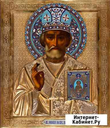 Оценка старинных икон Казань