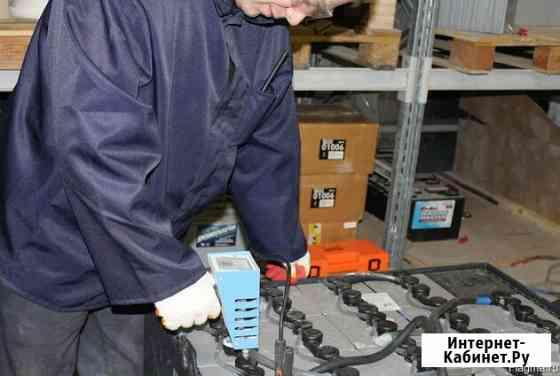Обслуживание и ремонт тяговых аккумуляторных батарей Апрелевка