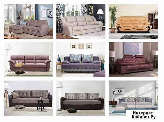 Фабрика мебели Майя предлагает большой выбор диванов Уфа