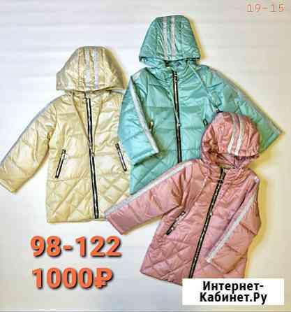 Детская одежда оптом Екатеринбург