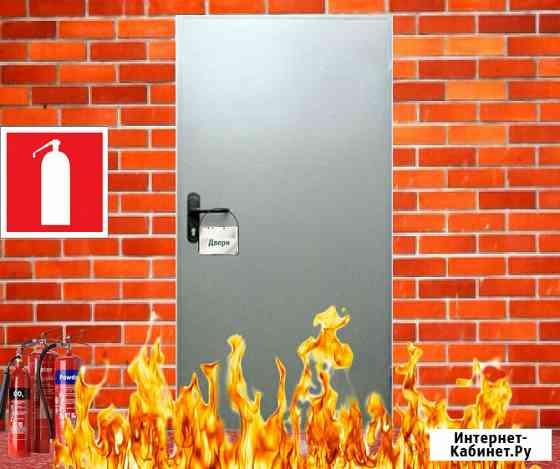 Изготовление противопожарных дверей (нестандартные конструкции). Работаем по Пензе и области Пенза