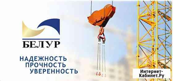 Грузоподъемное оборудование от изготовителя со склада в Иркутске Иркутск