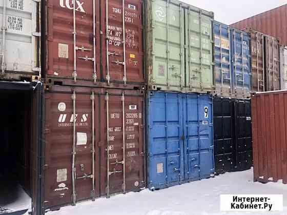 Морские контейнеры 5т, 10, 20, 40 фут Москва