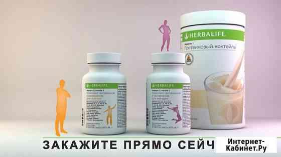 Мультивитамины Формула 2 Москва