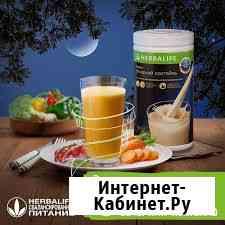 """Инновационная Формула сна """" Вечерний коктейль"""" Москва"""