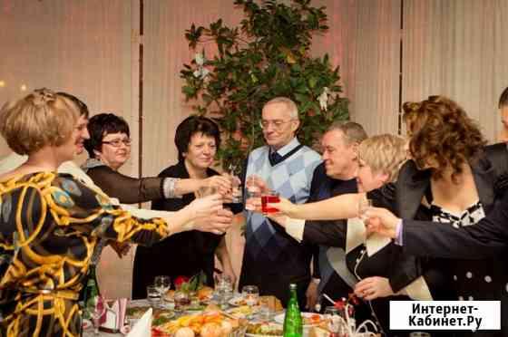 Юбилей, день рождение, свадьба в Томске Томск