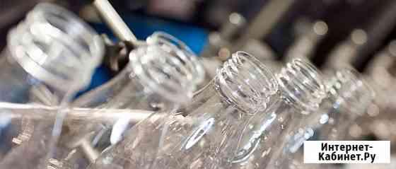 Пластиковые бутылки ПЭТ различных форм и размеров от производителя Москва