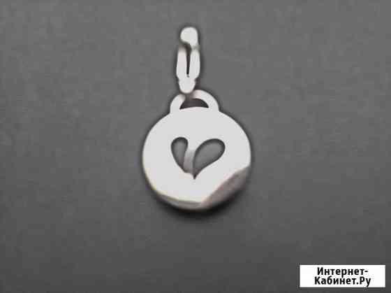 Брелок с сердечком для ключей Самара
