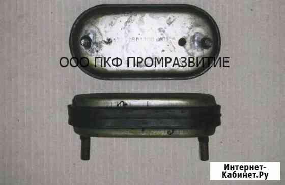 Подушка опоры кузова 55102-8501300 Набережные Челны
