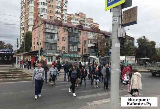 Сдаю торговое 30 мкв трафик РИП Краснодар
